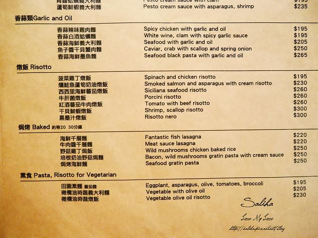 忠孝敦化站附近美食餐廳義麵坊義大利麵菜單 (3)