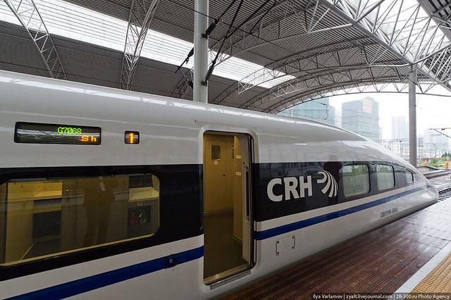 Train CRH-380