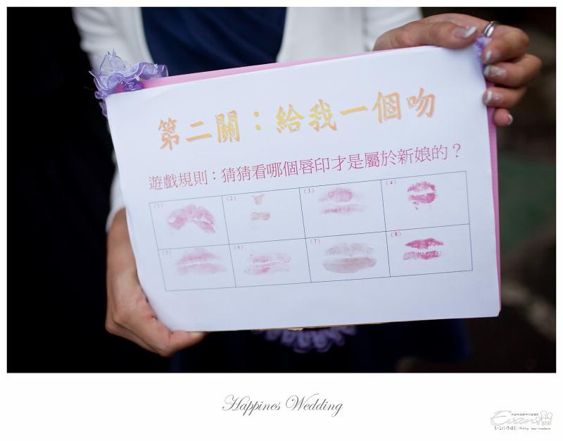 [婚禮攝影] 威智&佳慧  婚禮紀錄_0029