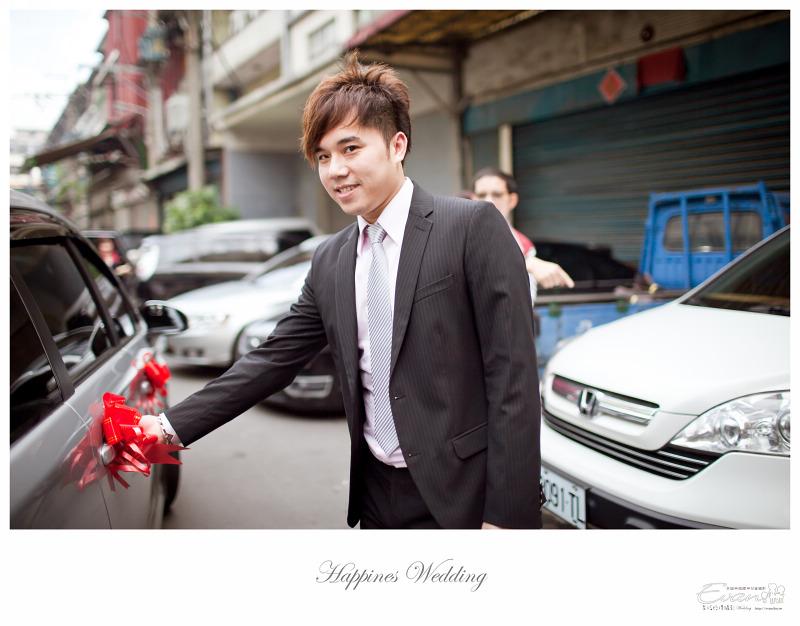 [婚禮攝影] 威智&佳慧  婚禮紀錄_0037