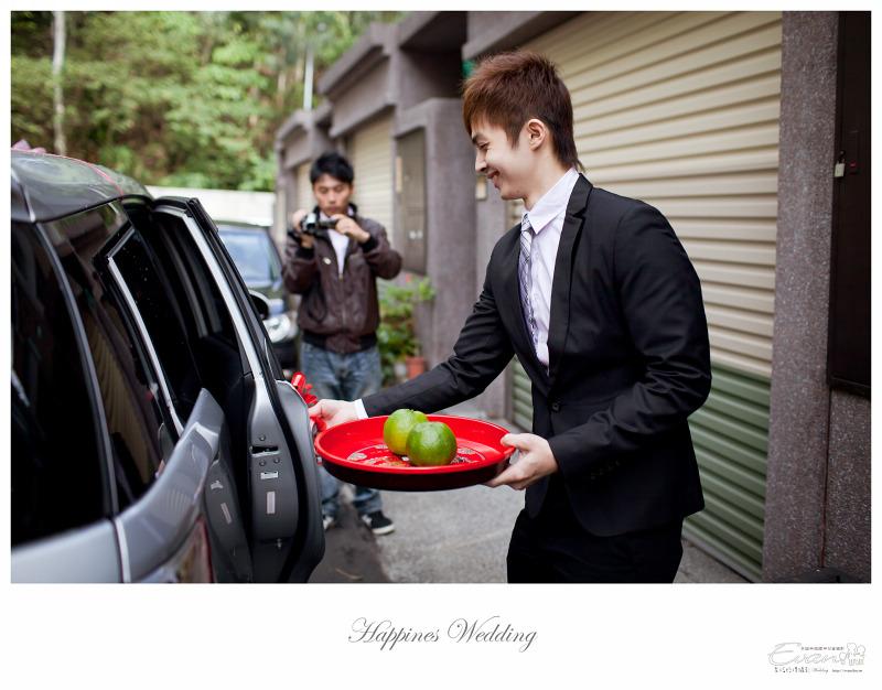 [婚禮攝影] 威智&佳慧  婚禮紀錄_0112