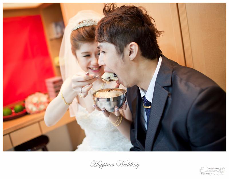 [婚禮攝影] 威智&佳慧  婚禮紀錄_0141