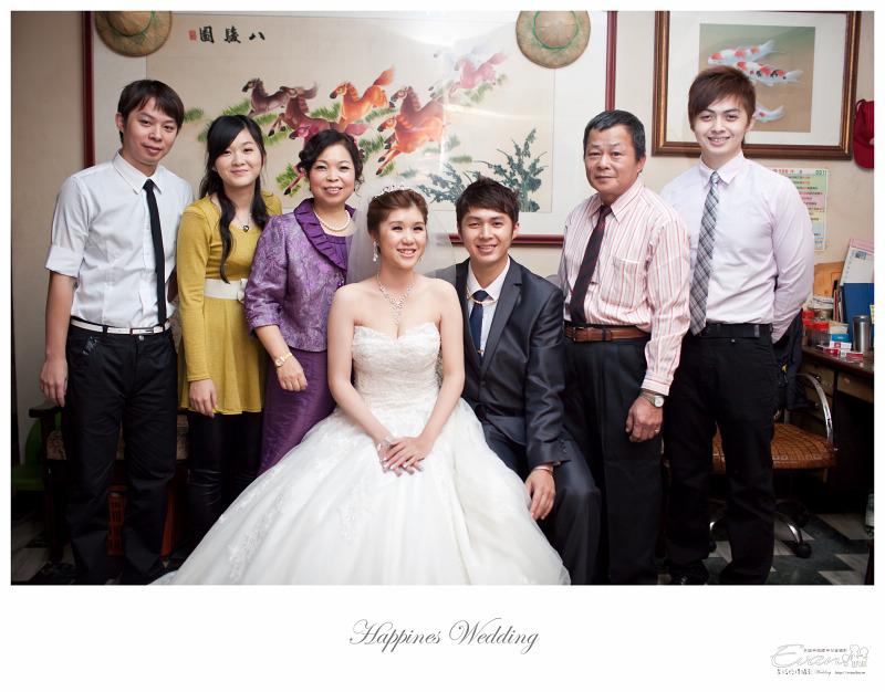 [婚禮攝影] 威智&佳慧  婚禮紀錄_0180