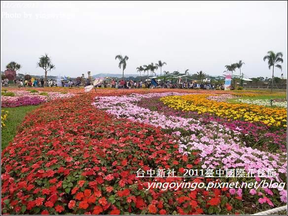 2011臺中國際花毯節20111126_R0044182