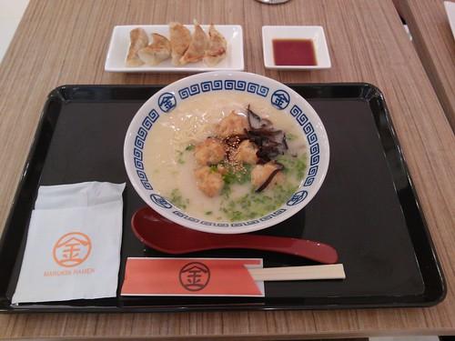 Tsukune Ramen