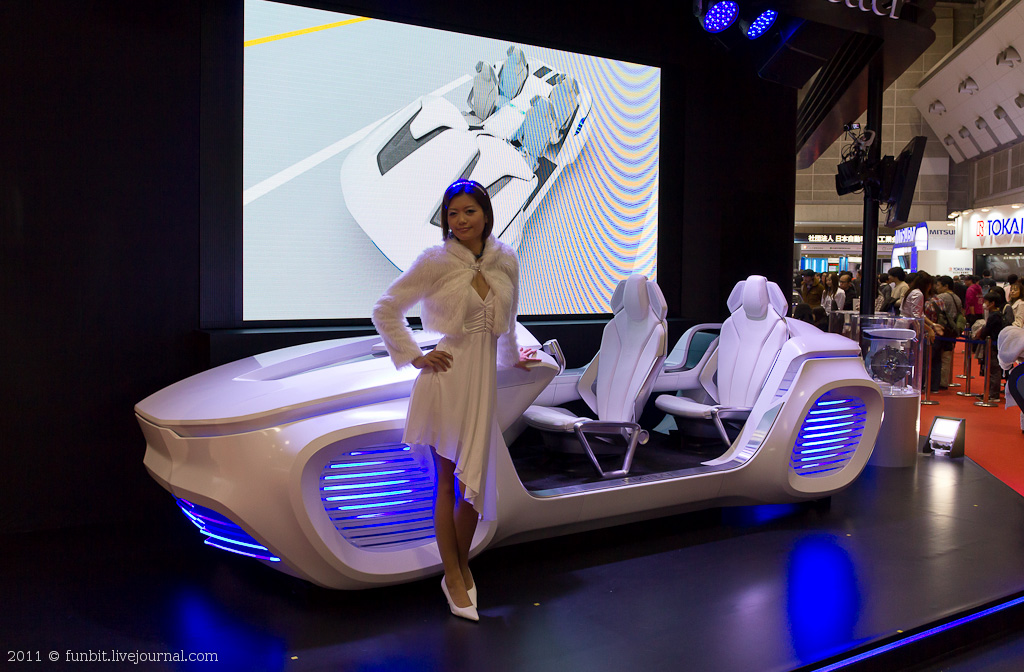 Motor Show - Futuristic 2