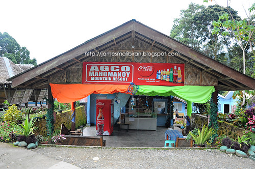 Lake Agco Kidapawan