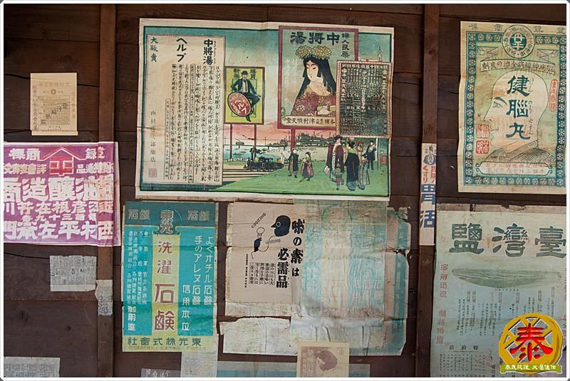 賽德克巴萊-林口阿榮片廠 (33)