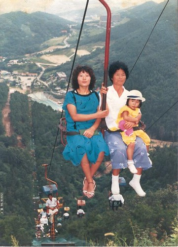 Gwangju ski lift