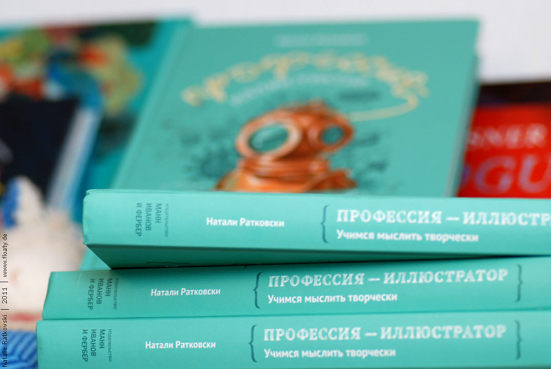 My book, my baby...