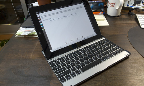 Bluetooth Keyboard for iPad2 #2