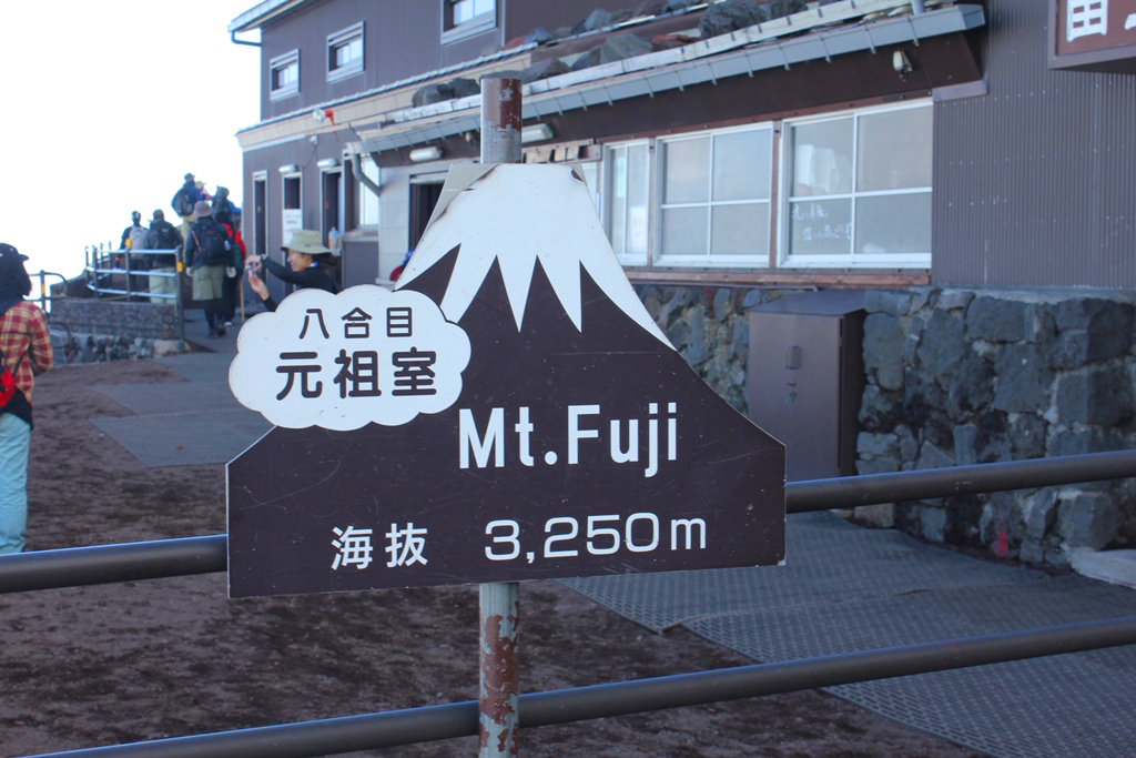 Mt. Fuji experience report (Yoshida route) Part2 (12)