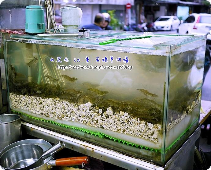 4 沙蝦有小份