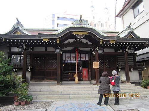 Kobe KKCNN 014