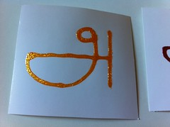Glitter Glue Letters (Photo from Kingdom of the Pink Princesses)