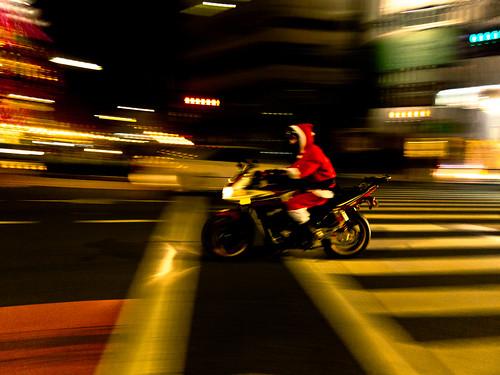 Tokyo Night Powershot S100