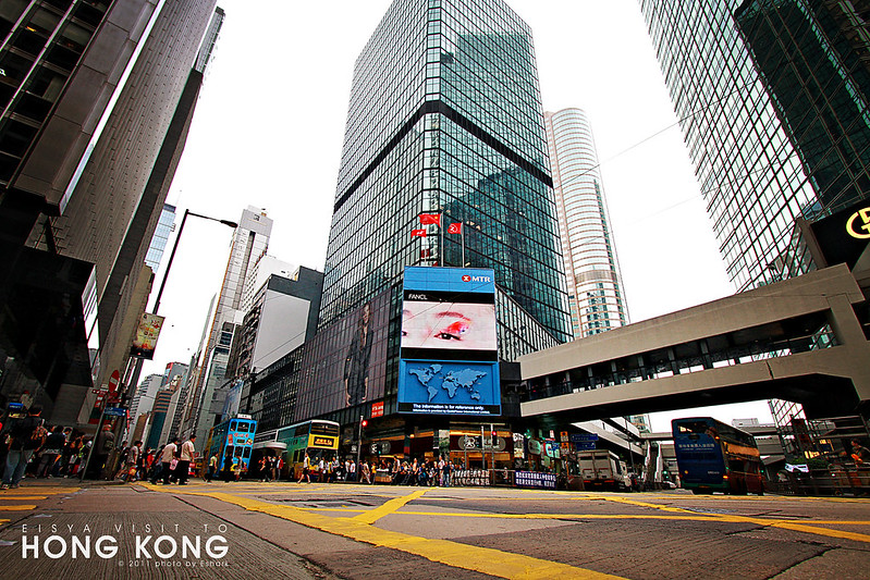 Eisya | Visit To Hong Kong
