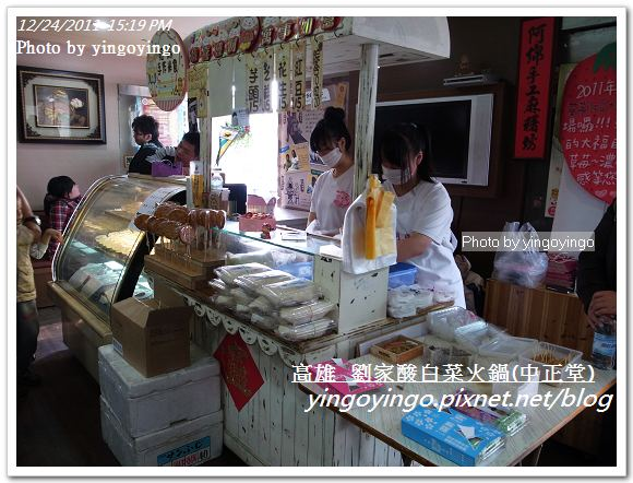 高雄左營_劉家酸白菜火鍋20111224_R0049896