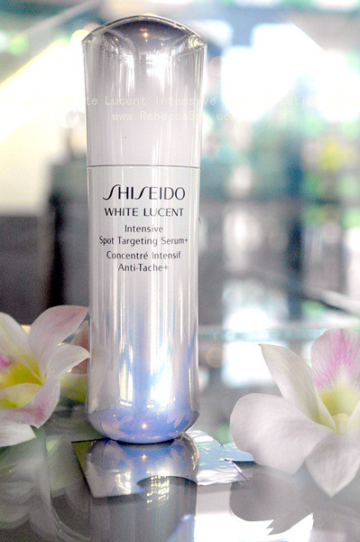 shiseido white lucent intensive spot targeting serum+-1