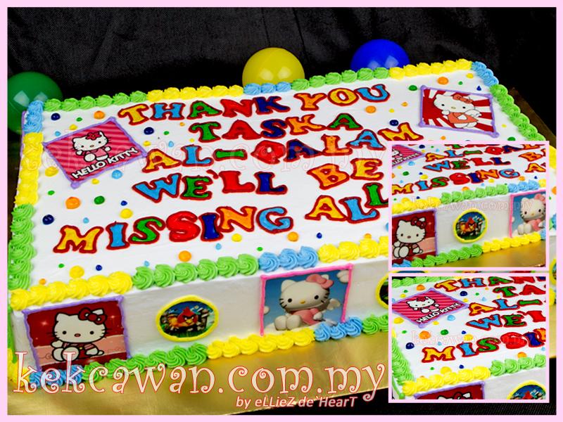 Cake 291211A