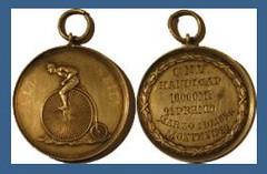 El Sitio Bicycle medal