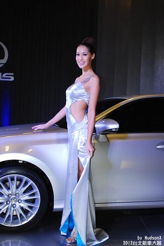 Lexus Girl(5)