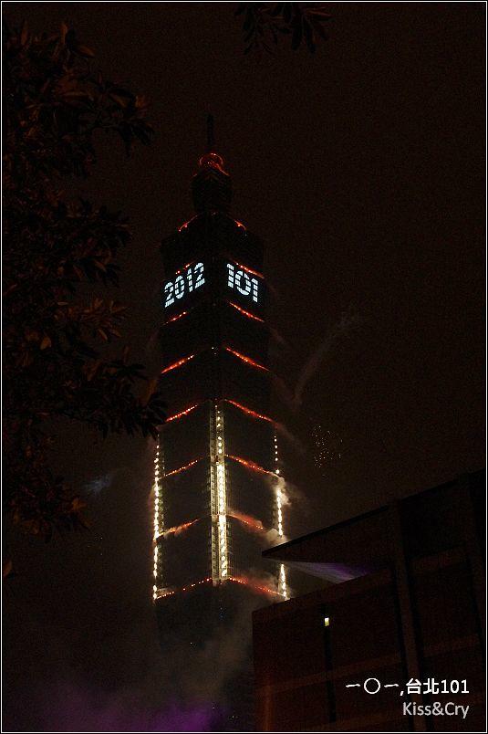 一O一年, 台北101