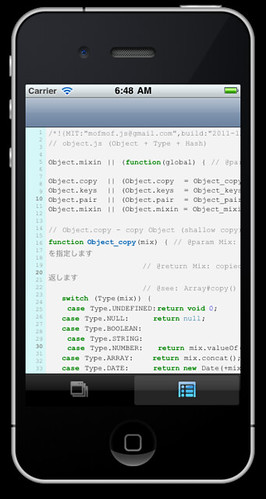 ソースコード表示画面