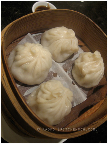 Eat Well - Xiao Long Bao