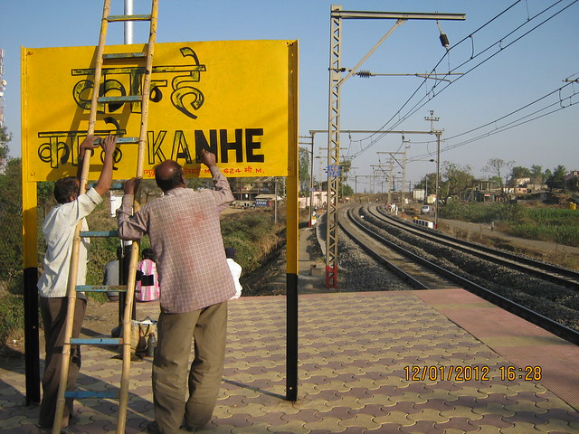 Kanhe Railway Station - Bharucha and Sons' Collina, 3 BHK Villas &1 BHK 1.5 BHK 2 BHK 2.5 BHK 3 BHK Flats at Kanhe, Vadgaon Maval, near  B. U. Bhandari Landmarks' Belleza N.A. Bungalow Plots with Collector Sanctioned Layout, Pune 412106