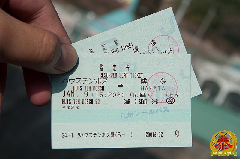 JR PASS-北九州應用   (25)