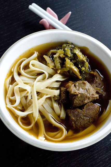 Taiwanese Beef Noodle Soup 3