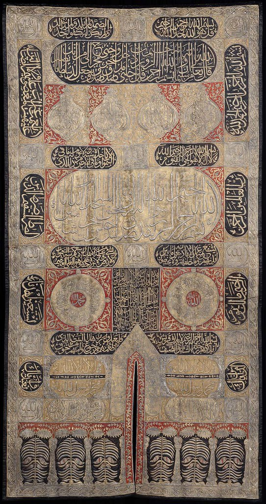 13  Khalili BM Hajj - Qur'an.jpg