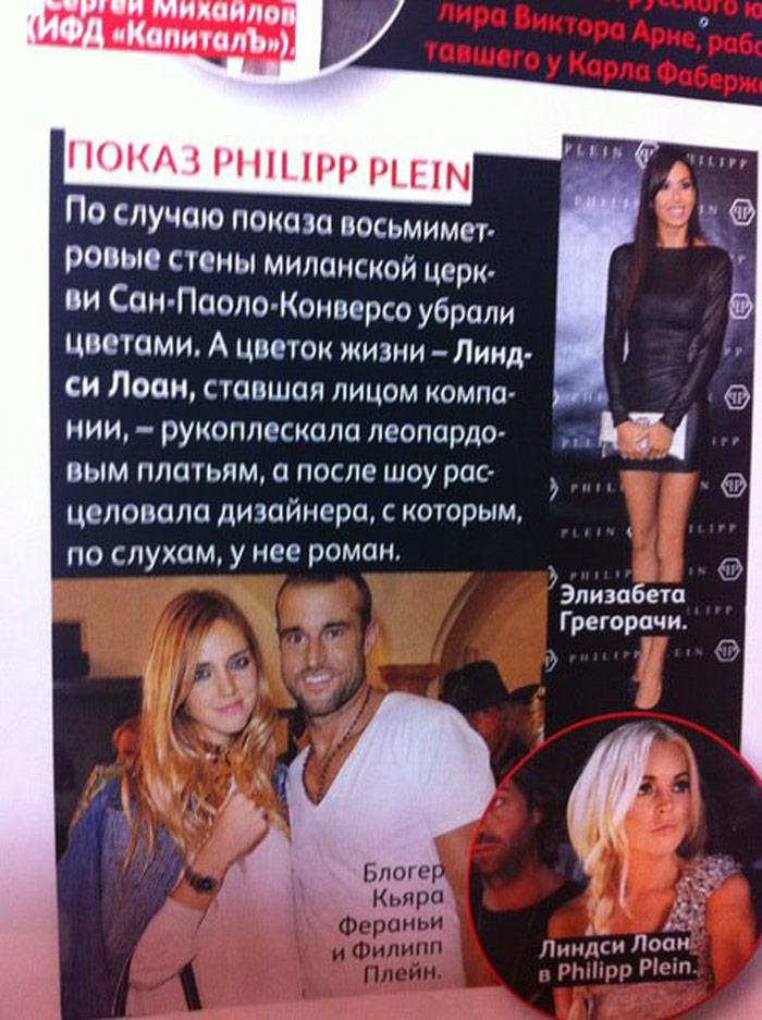 Vogue-Russia