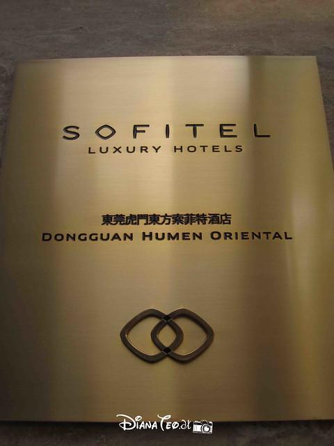 Sofitel Dongguan Human Oriental 04