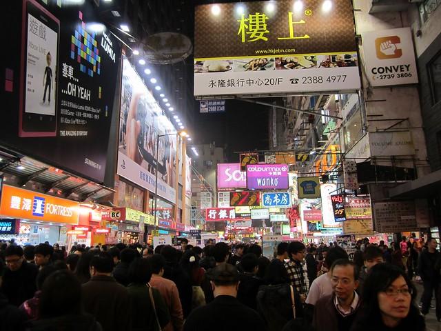 Hong Kong during Chinese New Year