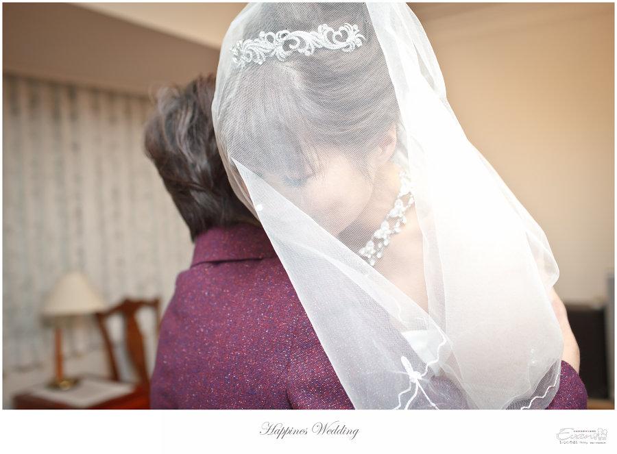 婚禮紀錄 婚禮攝影_0114