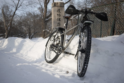 Surly Karate Monkey winter commuting bicycle in Sapporo, Japan