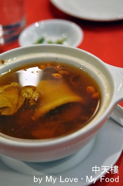 2012_01_12 Chong Tian 033a