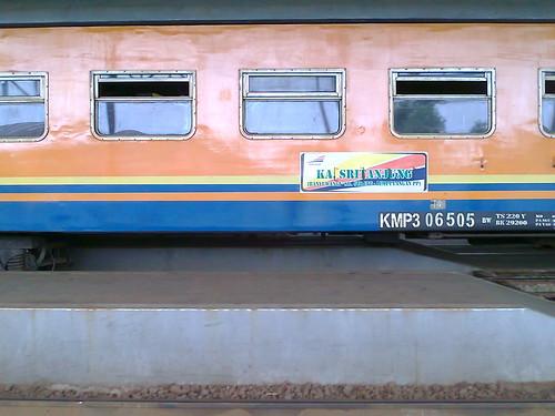 Kereta Makan Sri Tanjung