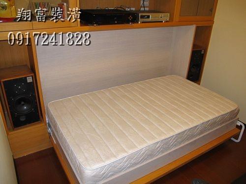 3.91櫥櫃收納床