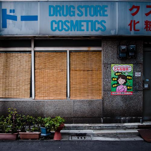 Drugstore Beauties, Asakusa