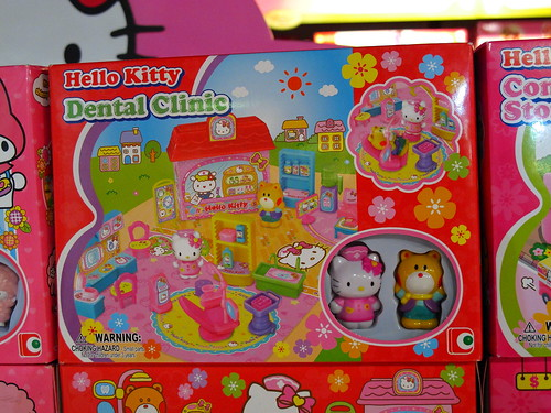 Hello Kitty dental surgery play set