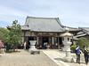 Photo:暑い〜 (@ 曹洞宗 萬松山 西明寺 in 東松山市, 埼玉県) By cyberwonk