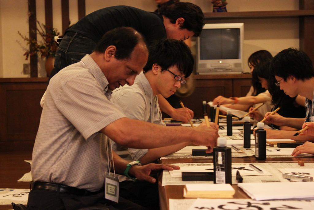 Yukemuri Japanese Cultural Experience (7)
