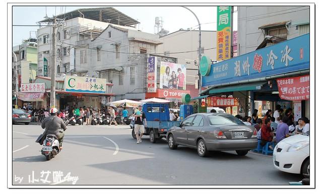 潮州正老牌冷熱冰IMG_2272