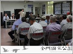 上林座談會(20111130)-01.jpg