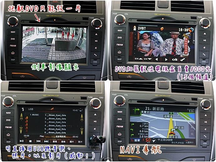 11 有關DVD播放以及NAVI導航