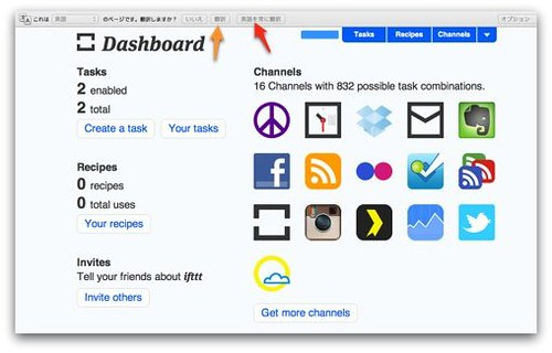 ifttt _ Dashboard