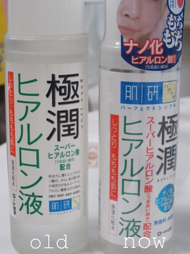 極潤ヒアルロン液 ロート製薬
